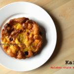 Kaipola, a flourless banana cake