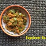 Capsicum Zunka